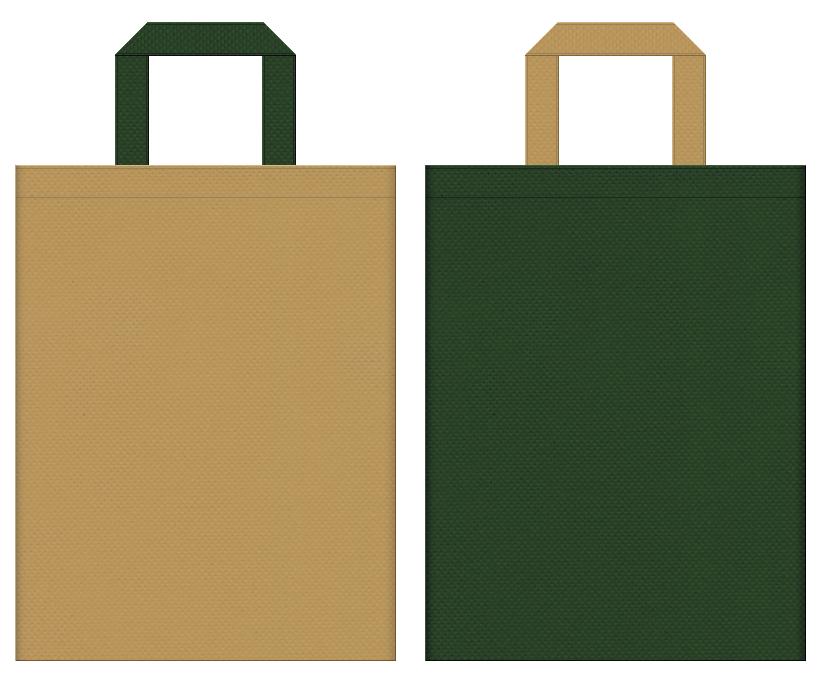 迷彩色・キャンプ・アウトドア・探検・ジャングル・恐竜・サバンナ・サファリ・アニマル・ゲーム・動物園・テーマパークのイベントにお奨めの不織布バッグデザイン:マスタード色と濃緑色のコーディネート