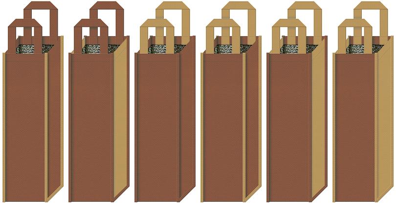 酒蔵イメージのリカーバッグのカラーシミュレーション.1:焼酎・ブランデー・ウィスキーの保冷バッグにお奨め(茶色と金黄土色)