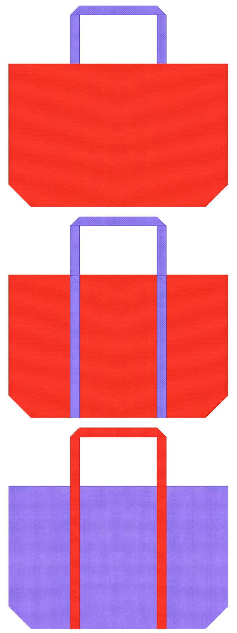 オレンジ色と薄紫色の不織布ショッピングバッグデザイン。