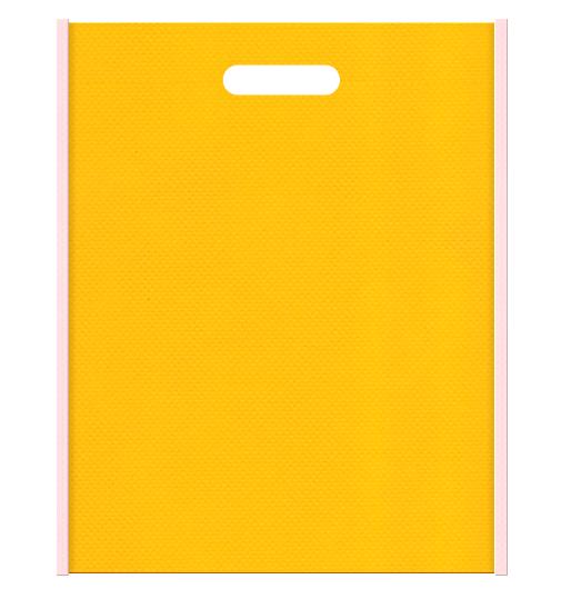 保育セミナー資料配布用のバッグにお奨めの 不織布小判抜き袋デザイン:メインカラー黄色、サブカラー桜色