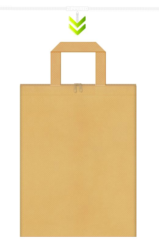 ファスナー付きの薄黄土色の不織布トートバッグ