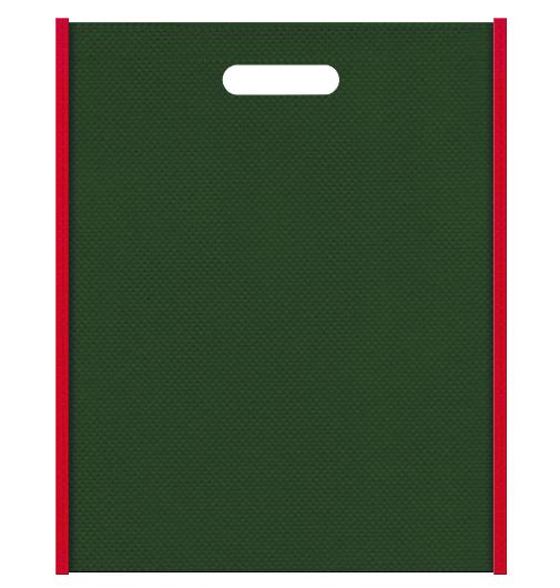 キャンプ用品・クリスマスギフトの包装にお奨めの不織布バッグ小判抜き配色デザイン:メインカラー濃緑色とサブカラー紅色