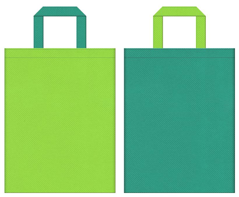 不織布バッグの印刷ロゴ背景レイヤー用デザイン:黄緑色と青緑色のコーディネート:園芸用品・青汁の販促イベントにお奨めの配色です。