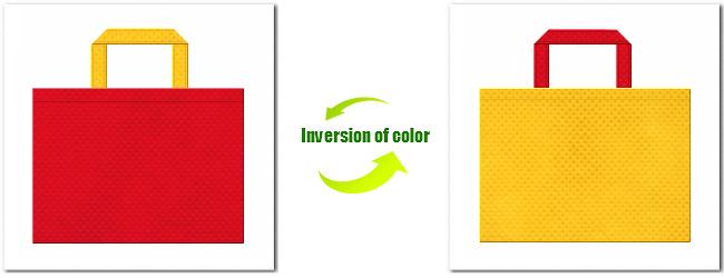紅色と黄色の不織布バッグコーディネート