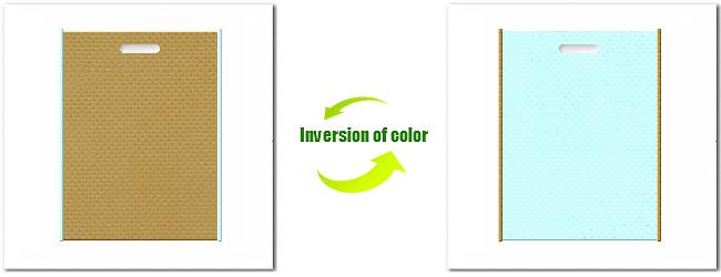 不織布小判抜き袋:No.23ブラウンゴールドとNo.30水色の組み合わせ