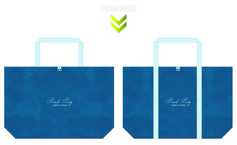青色と水色の不織布エコバッグのデザイン:ビーチ用品