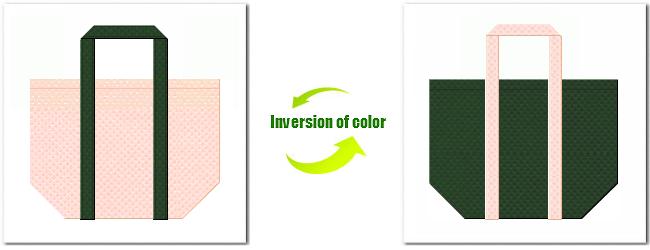 不織布No.26ライトピンクと不織布No.27ダークグリーンの組み合わせのショッピングバッグ