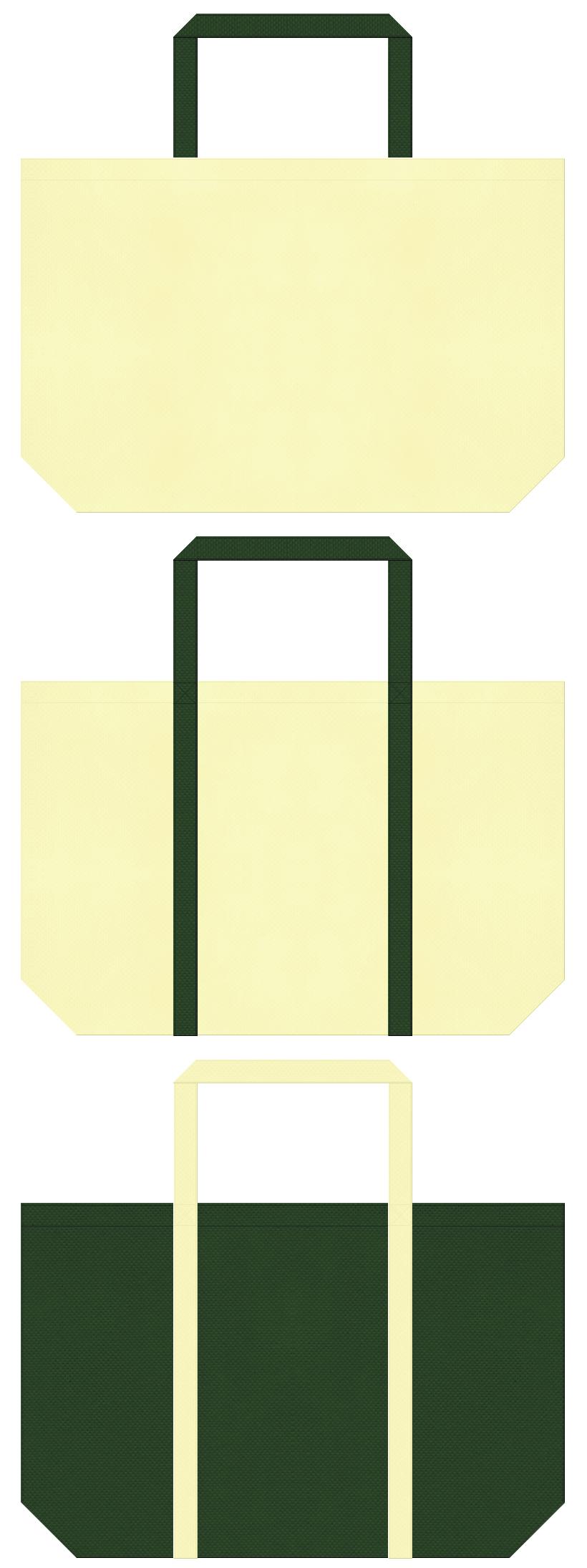 薄黄色と濃緑色の不織布マイバッグデザイン。和風柄にお奨めの配色です。