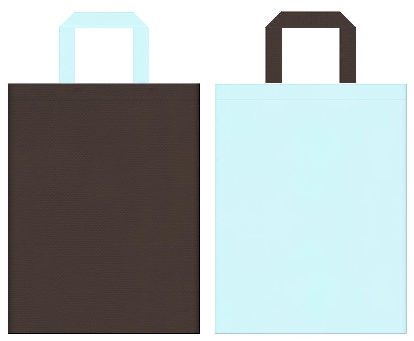アイスキャンディー・ミントチョコレート・香水・洗面用品・水と環境・水資源・CO2削減・地球温暖化・環境セミナー・環境イベントにお奨めの不織布バッグデザイン:こげ茶色と水色のコーディネート
