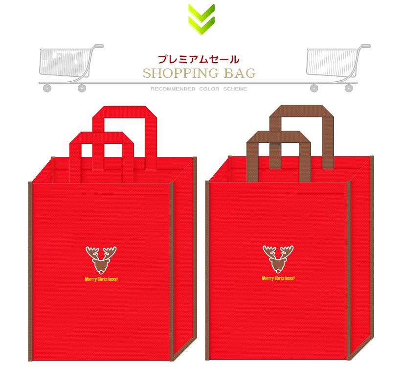 赤色と茶色の不織布バッグデザイン:クリスマスセールのショッピングバッグ