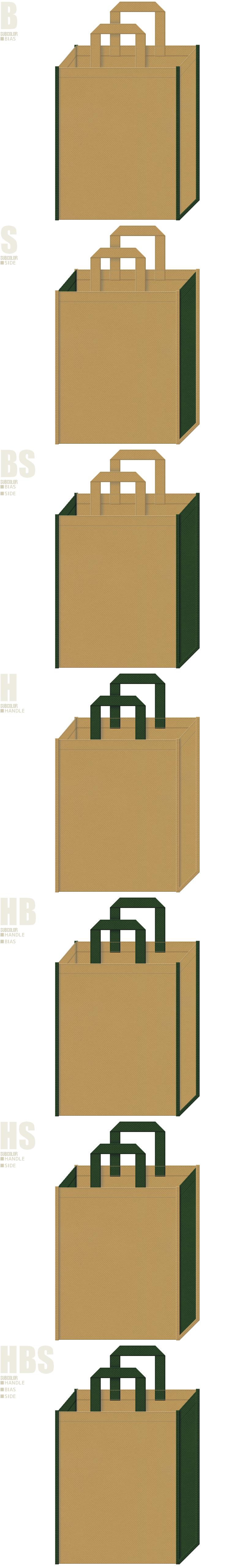 金色系黄土色と濃緑色、7パターンの不織布トートバッグ配色デザイン例。DIYの展示会用バッグにお奨めです。キャンプ・アウトドア・ジャングル・恐竜イメージ