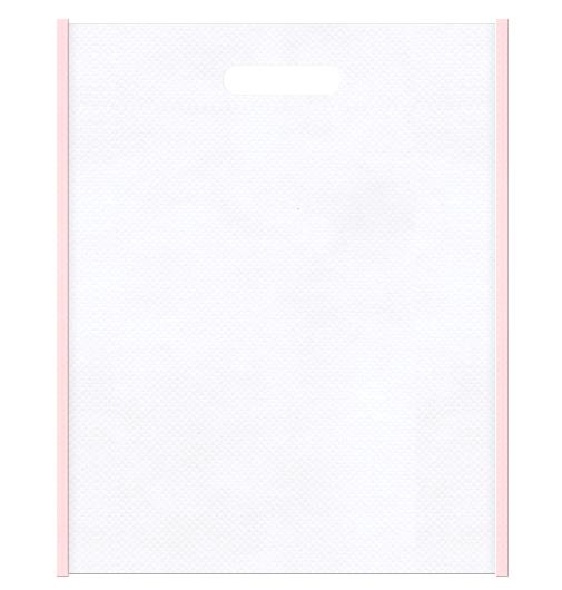 セミナー資料配布用のバッグにお奨めの 不織布小判抜き袋デザイン:メインカラー白色、サブカラー桜色