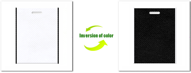 不織布小判抜き袋:No.15ホワイトとNo.9ブラックの組み合わせ