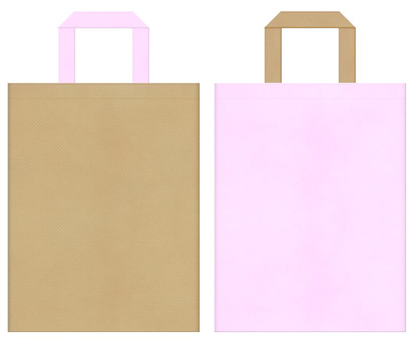 不織布バッグの印刷ロゴ背景レイヤー用デザイン:カーキ色と明るいピンク色のコーディネート:ガーリーファッションの販促イベントにお奨めの配色です。