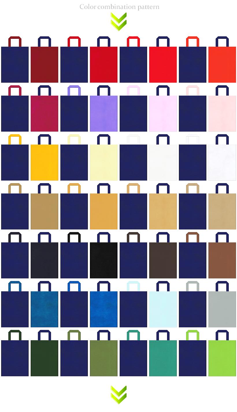 スポーツ・ゲーム・サマーイベントにお奨めの不織布バッグデザイン:紺色のコーデ56例