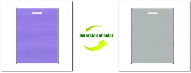不織布小判抜き袋:No.32ミディアムパープルとNo.2ライトグレーの組み合わせ