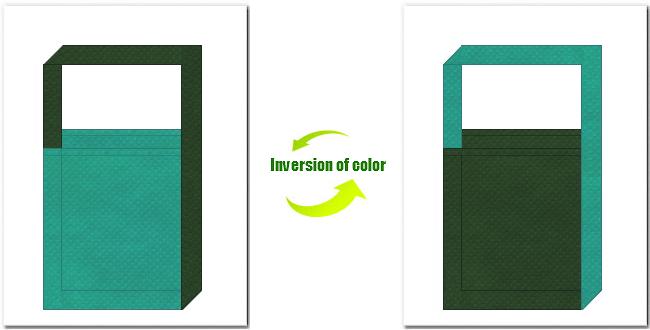 青緑色と濃緑色の不織布ショルダーバッグのデザイン:緑化推進イベントにお奨めです。