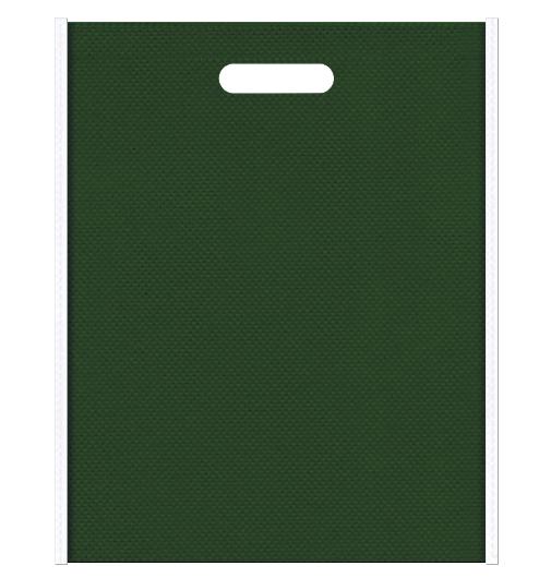 不織布小判抜き袋 1527のメインカラーとサブカラーの色反転