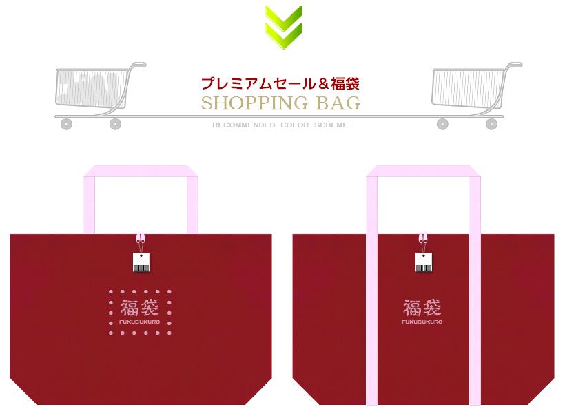 エンジ色と明るいピンク色の不織布バッグデザイン:ガーリーデザインの福袋