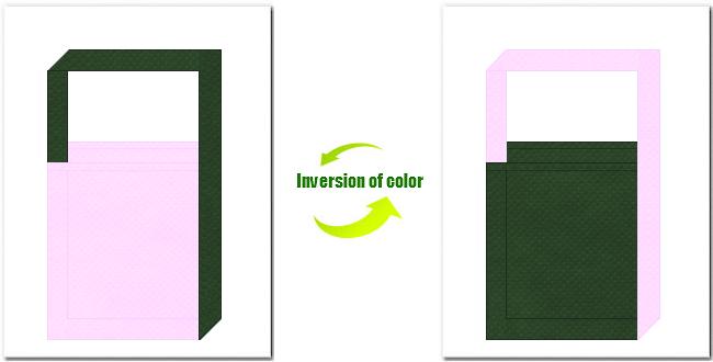 明ピンク色と濃緑色の不織布ショルダーバッグのデザイン