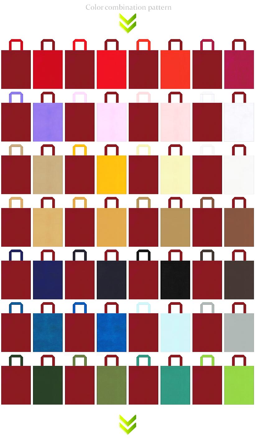 和風催事・和風セミナーにお奨めの、エンジ色の不織布バッグデザイン56例