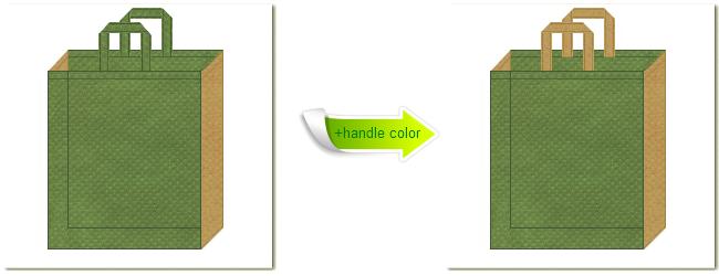 不織布No.34グラスグリーンと不織布No.23ブラウンゴールドの組み合わせのトートバッグ