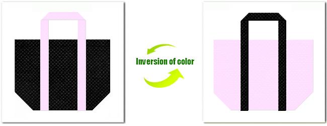 不織布No.9ブラックと不織布No.37ライトパープルの組み合わせの不織布バッグ