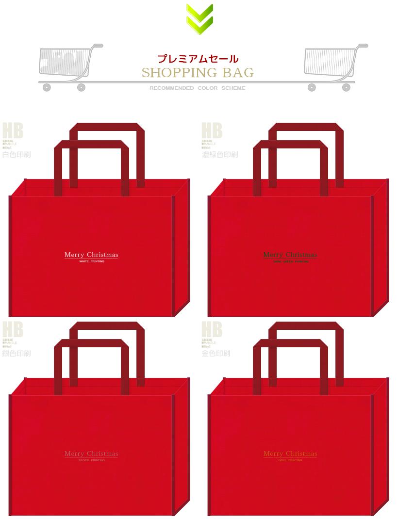 紅色とエンジ色の不織布バッグデザイン:クリスマスセールのショッピングバッグ