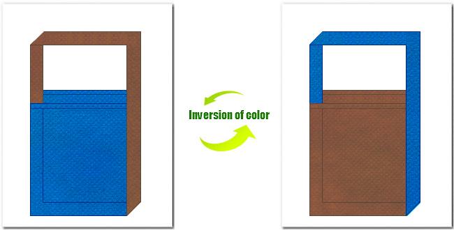 不織布ショルダーバッグのデザイン:不織布No.22スカイブルーと不織布No.7コーヒーブラウンの組み合わせ