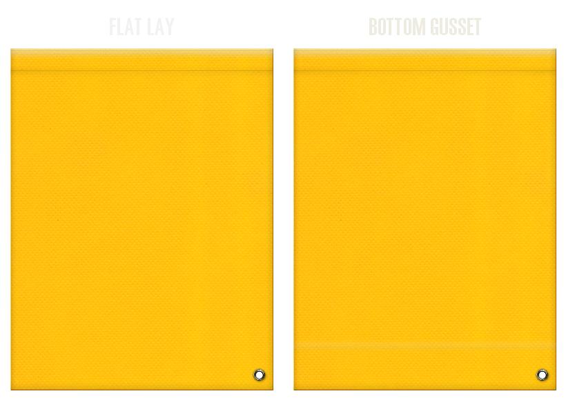 不織布ショルダーバッグのカラーシミュレーション:黄色
