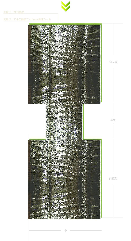 保冷ペットボトルホルダー・保冷巾着袋の展開図:生地.1(PP不織布)+生地.2(アルミ蒸着フィルム+発泡シート)