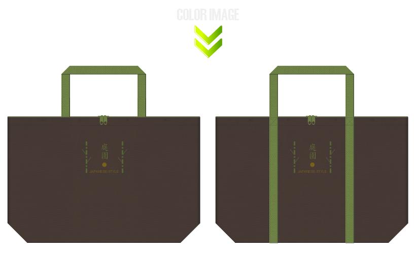 不織布バッグのデザイン:エクステリアのノベルティ