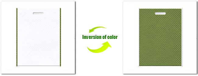不織布小判抜き袋:No.15ホワイトとNo.34グラスグリーンの組み合わせ