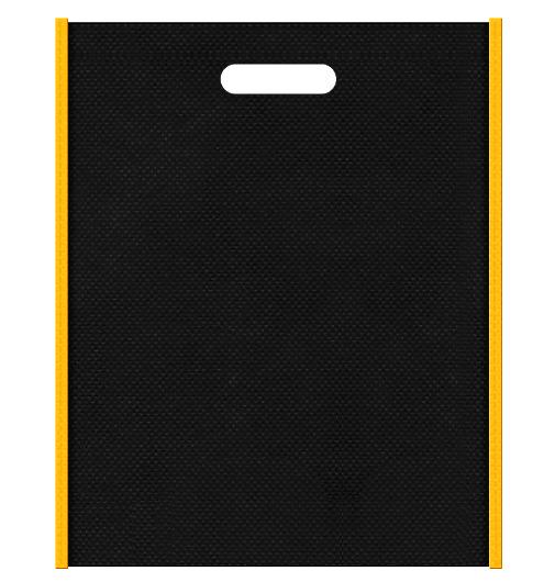 不織布小判抜き袋 0409のメインカラーとサブカラーの色反転