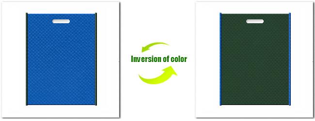 不織布小判抜き袋:No.22スカイブルーとNo.27ダークグリーンの組み合わせ