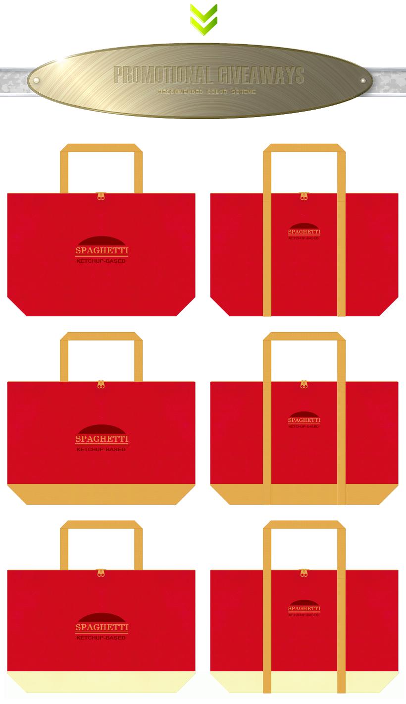 紅色と黄土色の不織布バッグデザイン:パスタ・ミートソース・スパゲティの販促ノベルティバッグ