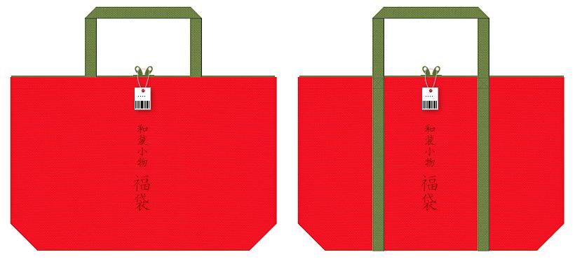 不織布ショッピングバッグのデザイン:和装小物の福袋