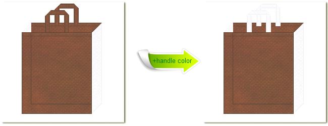 不織布No.7コーヒーブラウンと不織布No.15ホワイトの組み合わせのトートバッグ