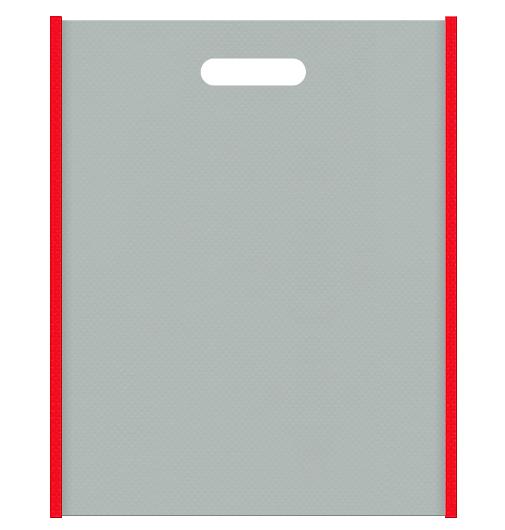 不織布小判抜き袋 メインカラー赤色とサブカラーグレー色の色反転
