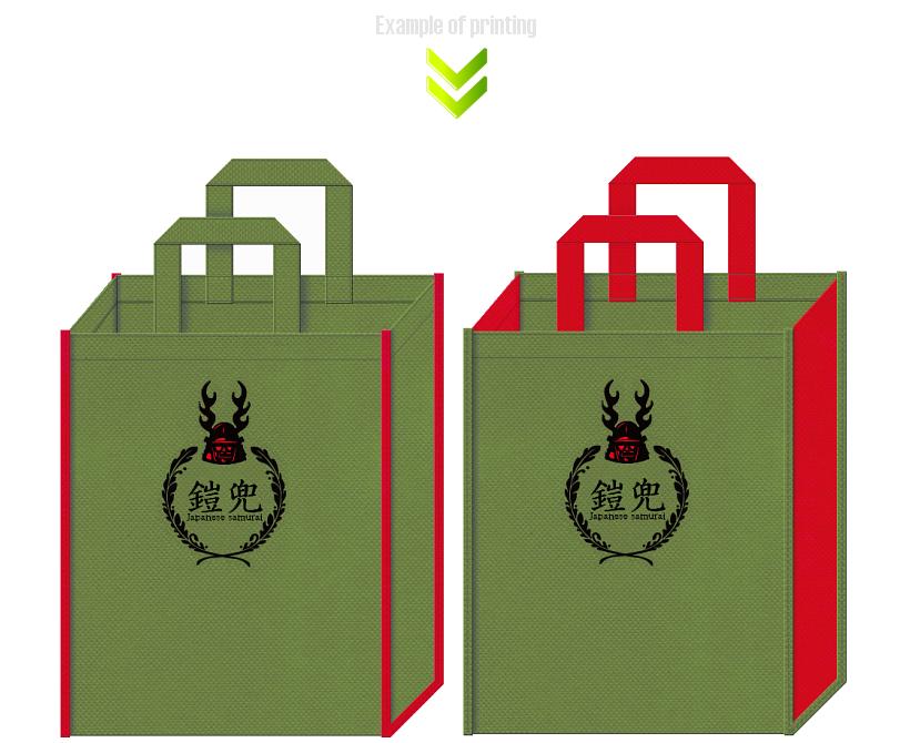 お城イベントの不織布バッグデザイン例