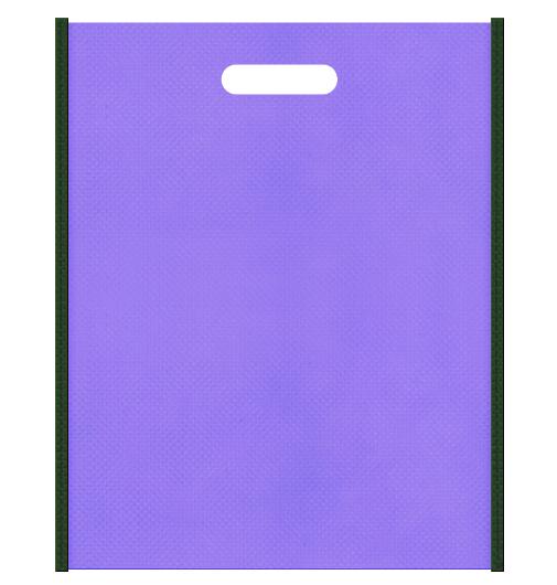 不織布バッグ小判抜き メインカラー濃緑色とサブカラー薄紫色の色反転