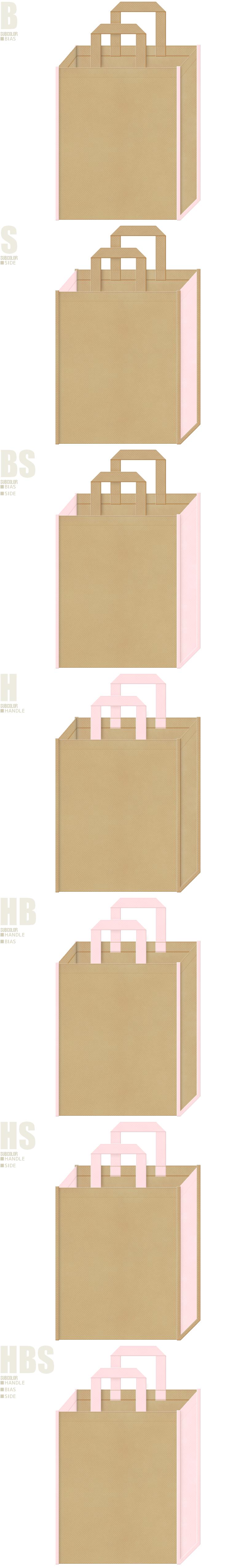 カーキ色と桜色、7パターンの不織布トートバッグ配色デザイン例。girlyな不織布バッグにお奨めです。