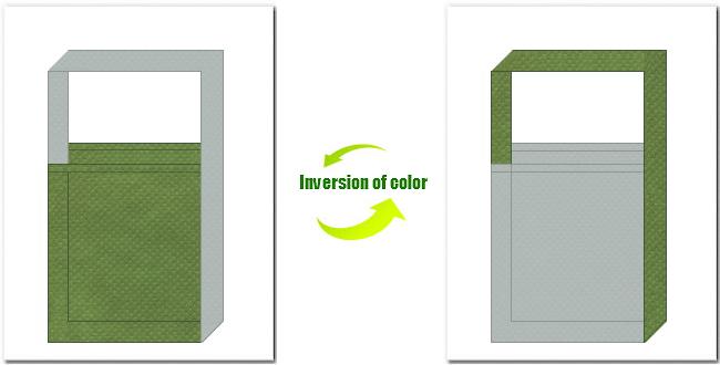 草色とグレー色の不織布ショルダーバッグのデザイン