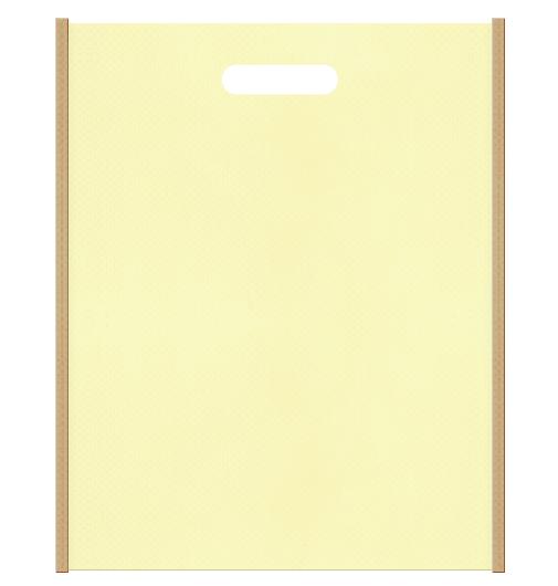 セミナー資料配布用のバッグにお奨めの 織布小判抜き袋デザイン:メインカラー薄黄色、サブカラーカーキ色