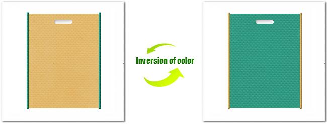 不織布小判抜き袋:No.8ライトサンディーブラウンとNo.31ライムグリーンの組み合わせ