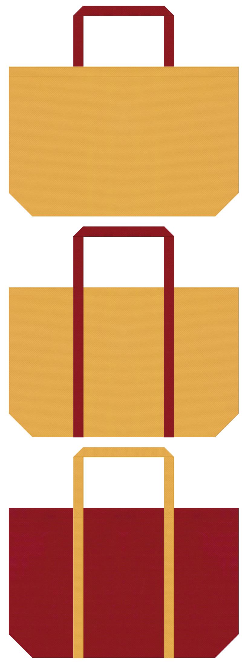 温泉・銭湯・硫黄泉・旅館・演芸場・観光土産・海老フライ・味醂・醤油・だし・あられ・せんべい・和菓子のショッピングバッグにお奨めの不織布バッグデザイン:黄土色とエンジ色のコーデ