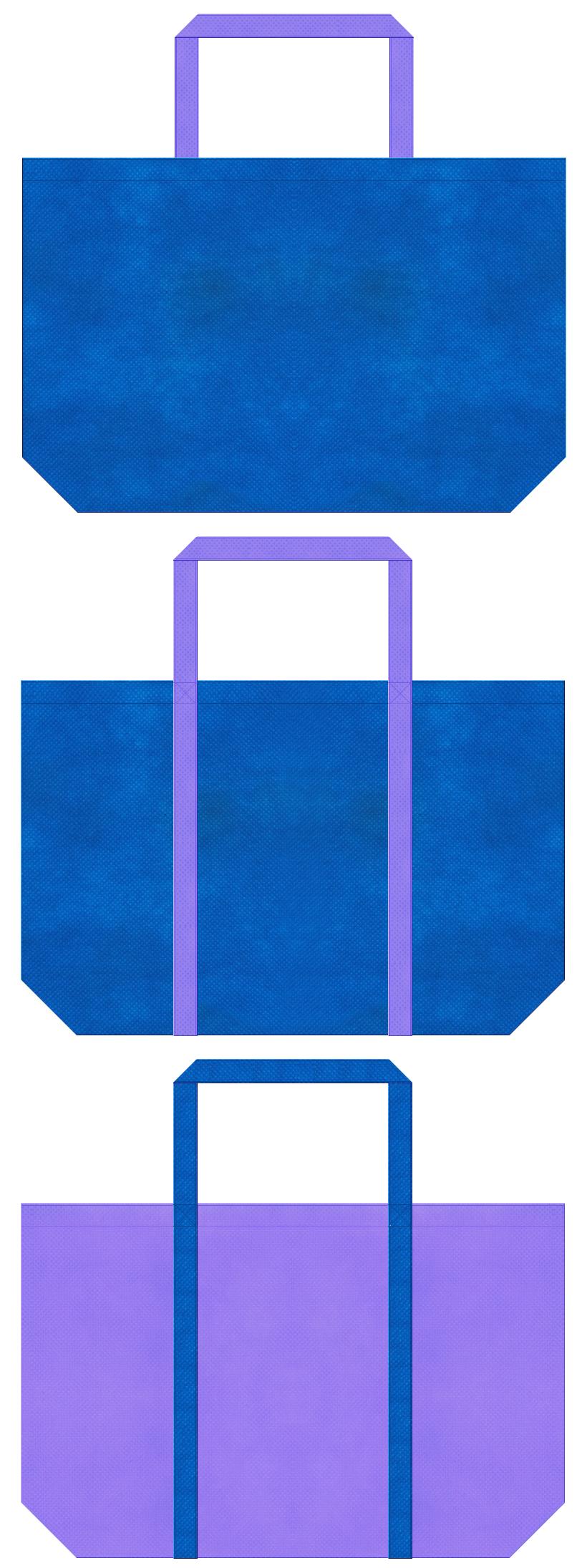 不織布トートバッグ 舟底タイプ 不織布カラーNo.22スカイブルーとNo.32ミディアムパープルの組み合わせ