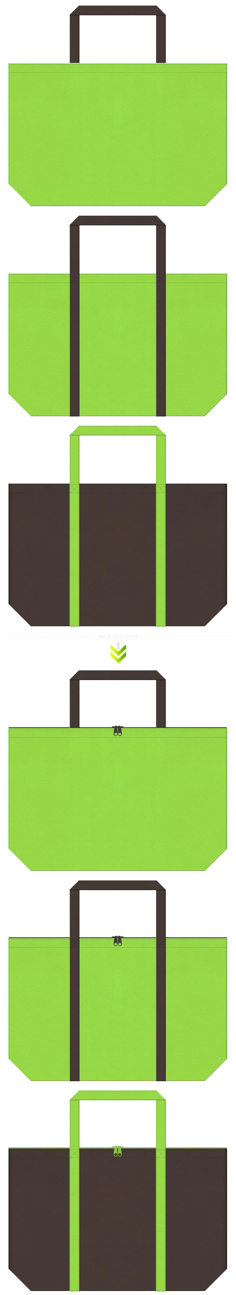 黄緑色とこげ茶色の不織布エコバッグのデザイン。