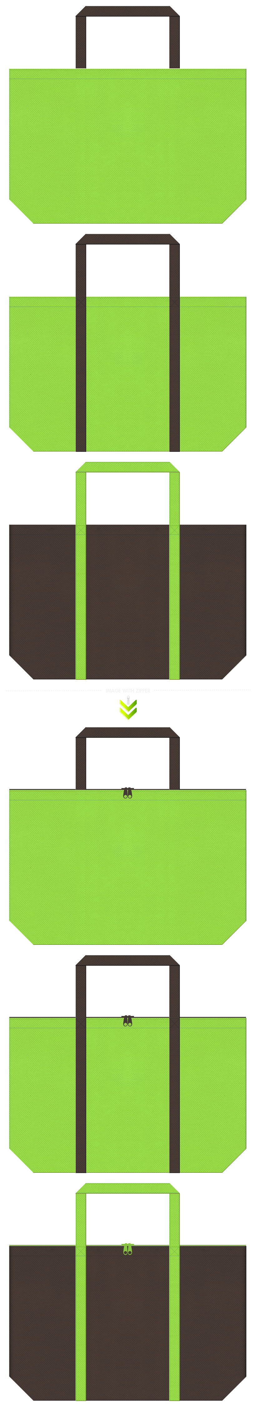 屋上緑化・壁面緑化・環境・CO2削減・観葉植物・植物園・畑・田んぼアート・種苗・肥料・農業・牧場・産直市場・林業・ガーデニング・エクステリア・園芸・エコバッグにお奨めの不織布バッグデザイン:黄緑色とこげ茶色のコーデ