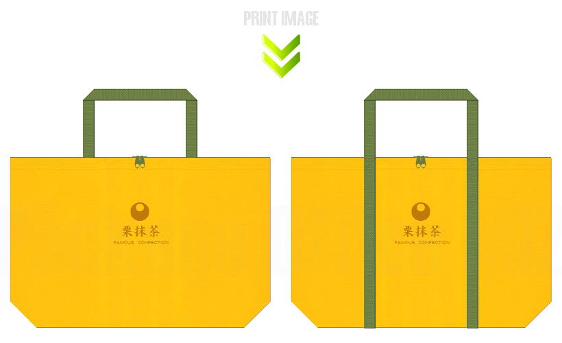 黄色と草色の不織布ショッピングバッグのコーデ